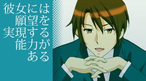 koizumi_master