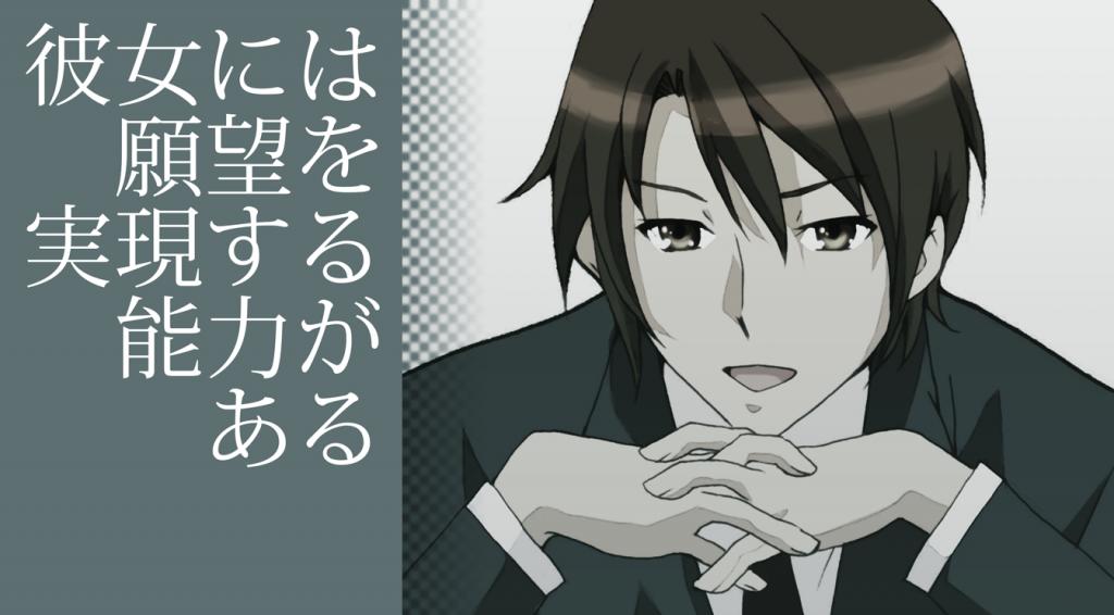 koizumi_master_s