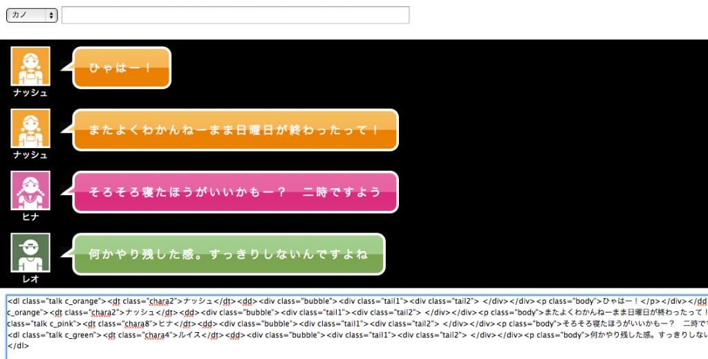 log_editor