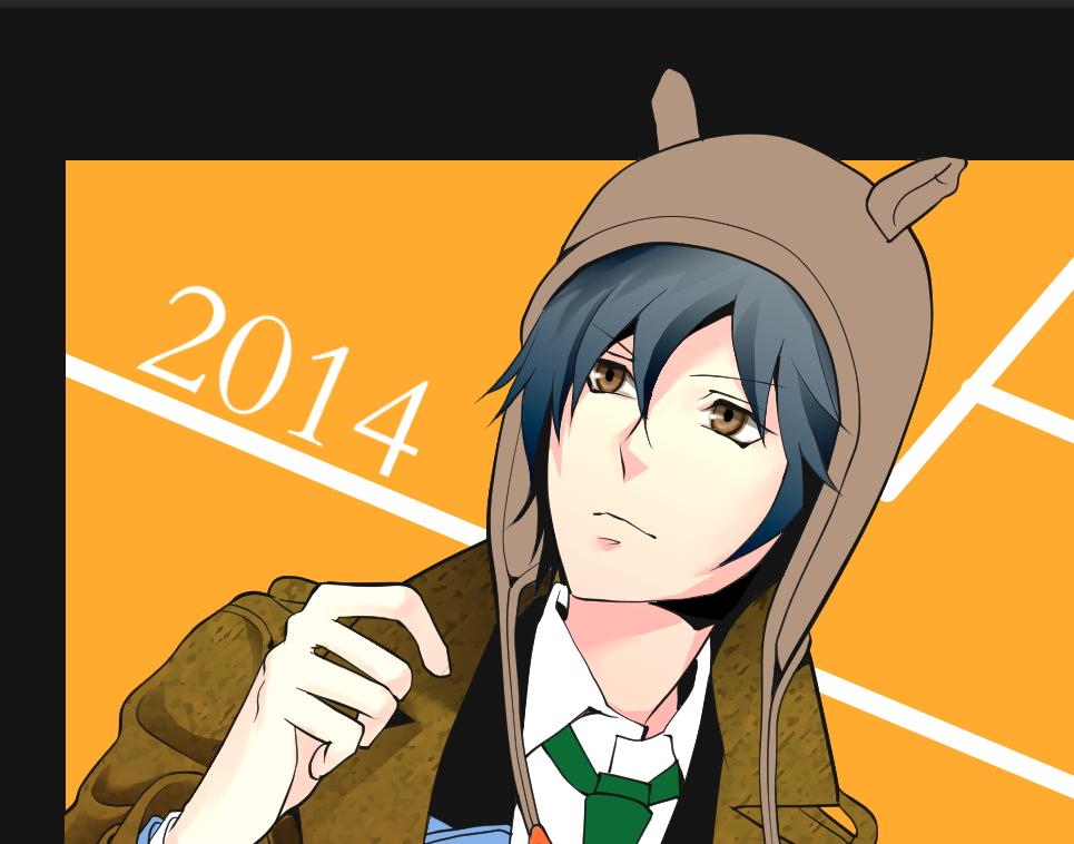 スクリーンショット 2014-02-14 2.36.44