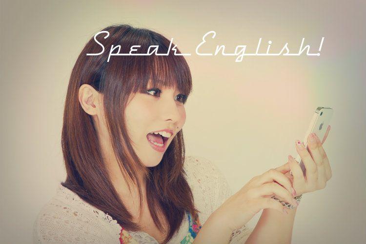 自分の英語の発音がネイティブに通じるのかこっそり試してみるテスト【4コマ】