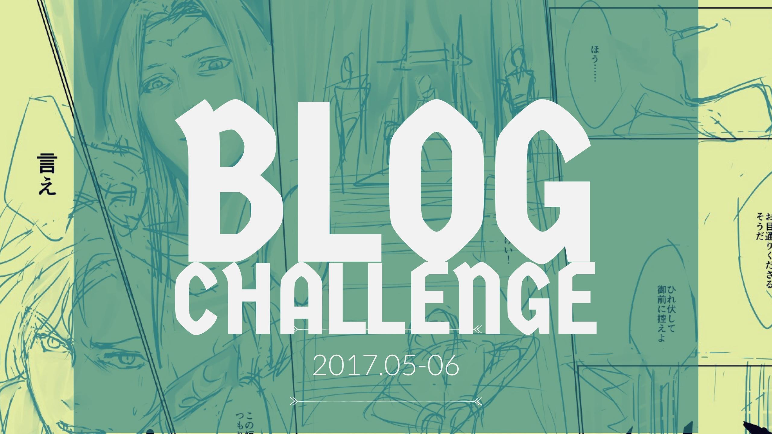 オリジナルマンガを制作するブログ企画でネーム大賞応募を狙うよ!