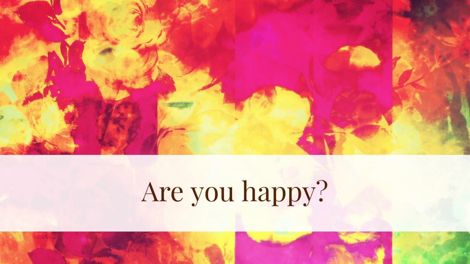 幸せを表現する語彙を多く持たないという現状からの未来