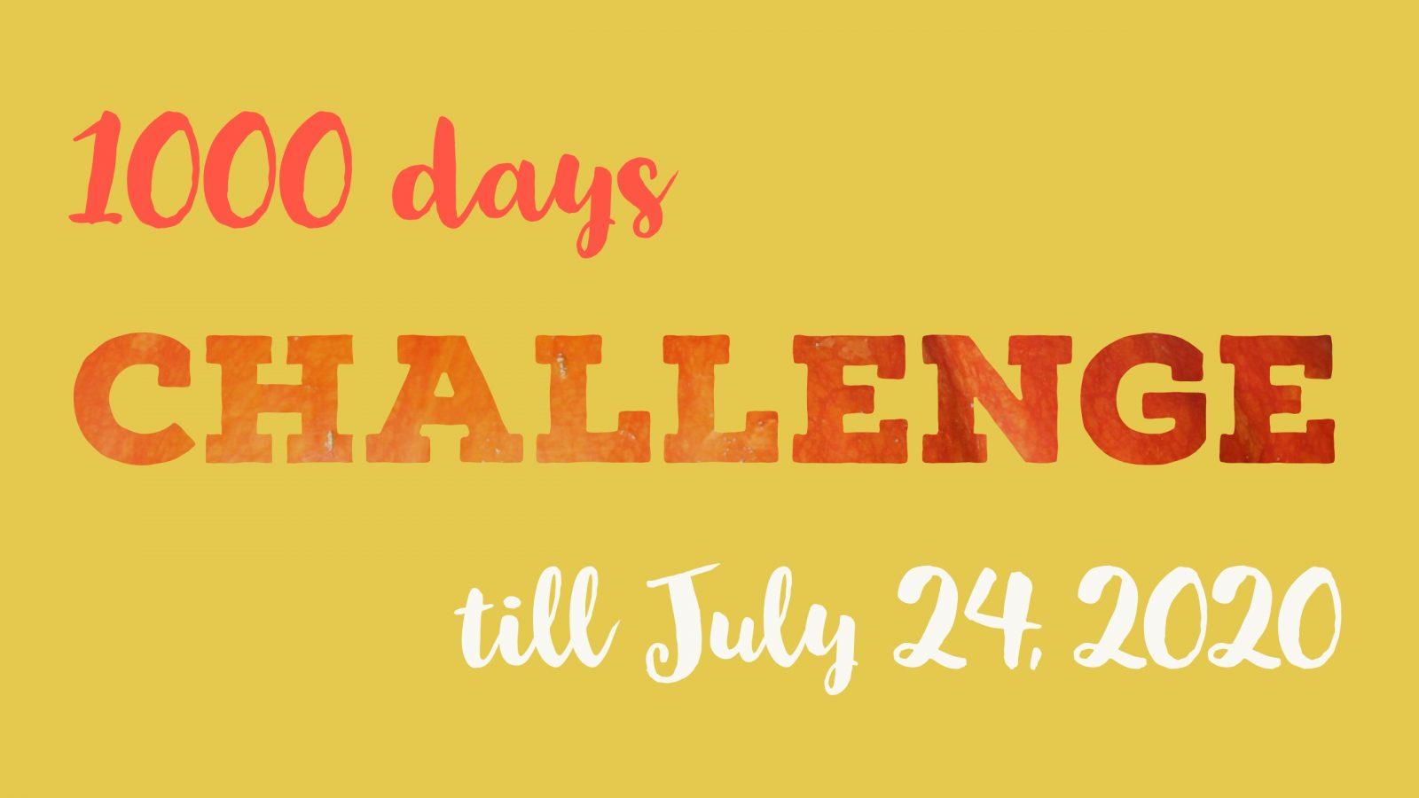 決断力強化トレーニング〜1000日間お片づけチャレンジ始動