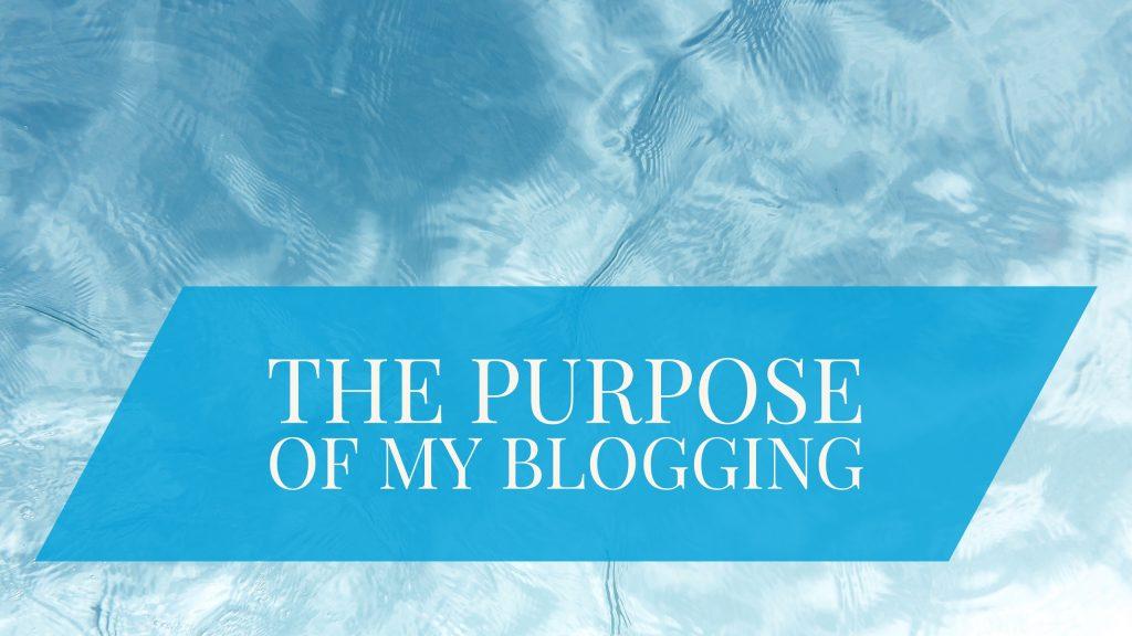 もやもやを整理する実況中継としてのブログ術を探求中